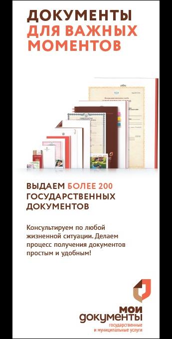 Водительская медицинская справка гибдд Можайск